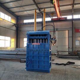 利津纺织立式液压打包机型号