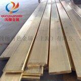 QMn5锰青铜锻造棒材 可定做