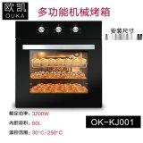 旺鄉鄰XWKJ001不鏽鋼機械烤箱