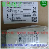西安中熔RS309-MF-200A低压熔断器