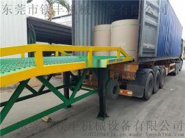 永州市集装箱卸货平台|货柜装卸货平台