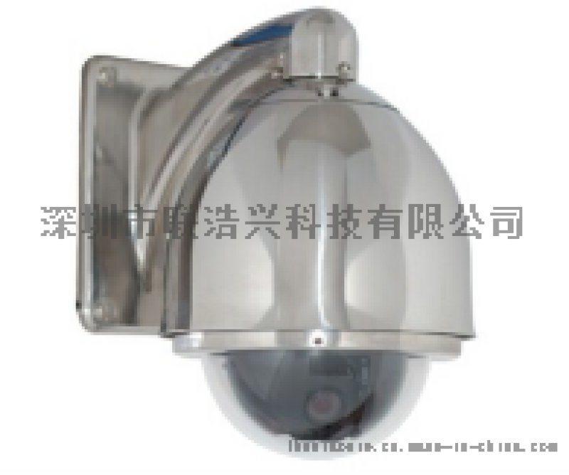 C级防爆球机厂家/130万防爆网络高速球机高质画面