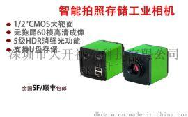 高清工业相机,HDMI相机