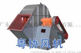 实验室专用离心风机 粮食专用离心风机