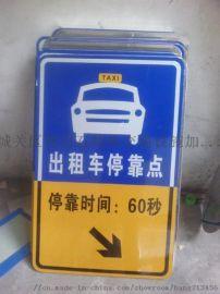 嘉峪关道路交通标志牌制作