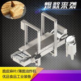 天津薄脆饼煎饼脆皮油炸机设备 全自动油炸机