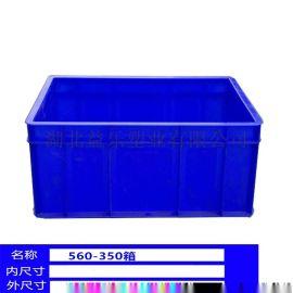 长方形塑料盒周转箱塑料盒塑料盆零件盒物料盘 浅盘塑料方盘