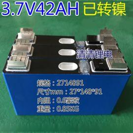 逆变器锂电池 高倍率3.7V40AH三元聚合物锂电池电芯