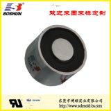 圆形管状的电磁铁吸盘式 BS-4027X-01