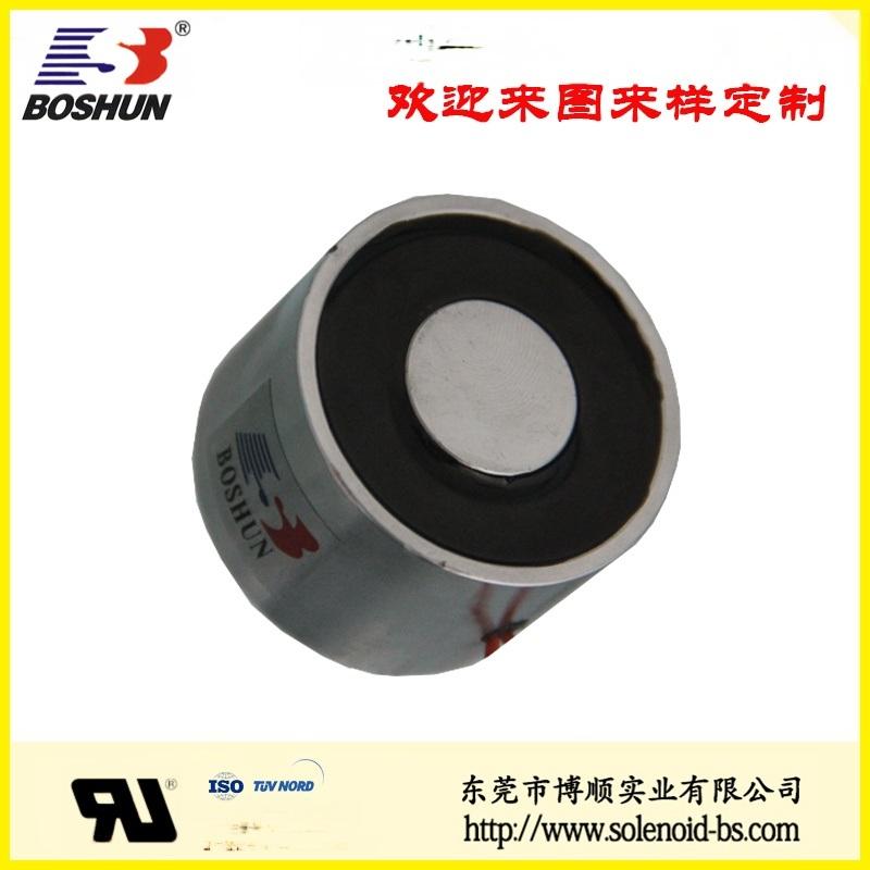 圓形管狀的電磁鐵吸盤式 BS-4027X-01