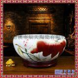 大號陶瓷筆洗  陶瓷淺水烏龜缸 水生植物花盆