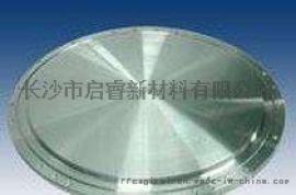 铝靶材-铝溅射靶材-铝靶 推荐供应商