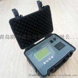 LB-7022D直读式油烟检测仪 内置锂电池