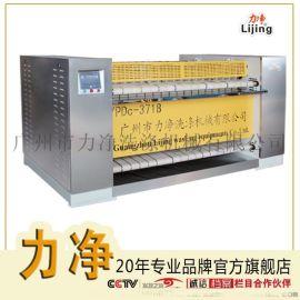 力净YPDC-37726 电加热高效微孔烫平机