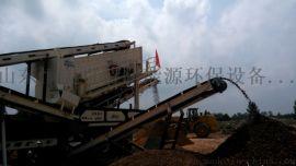 济南PF系列高效反击式破碎机 水泥反击破 可分期