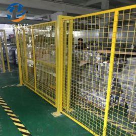 厂房钢丝隔离防护网@青岛钢丝隔离网@隔离网厂家现货