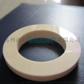 耐磨损耐腐蚀氧化铝陶瓷 西马克氧化铝陶瓷产品