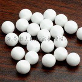 供应1200目白色氧化铝抛光石