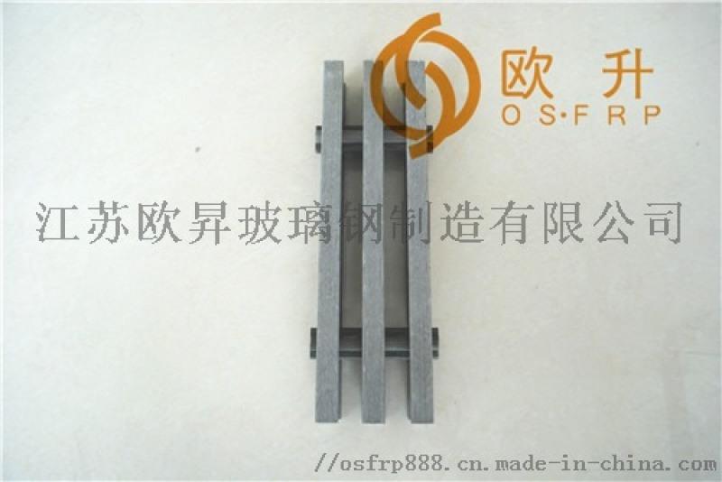 泰州欧升玻璃钢制造玻璃钢格栅