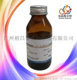 水性非離子表面活性劑(脂肪醇乳化劑)