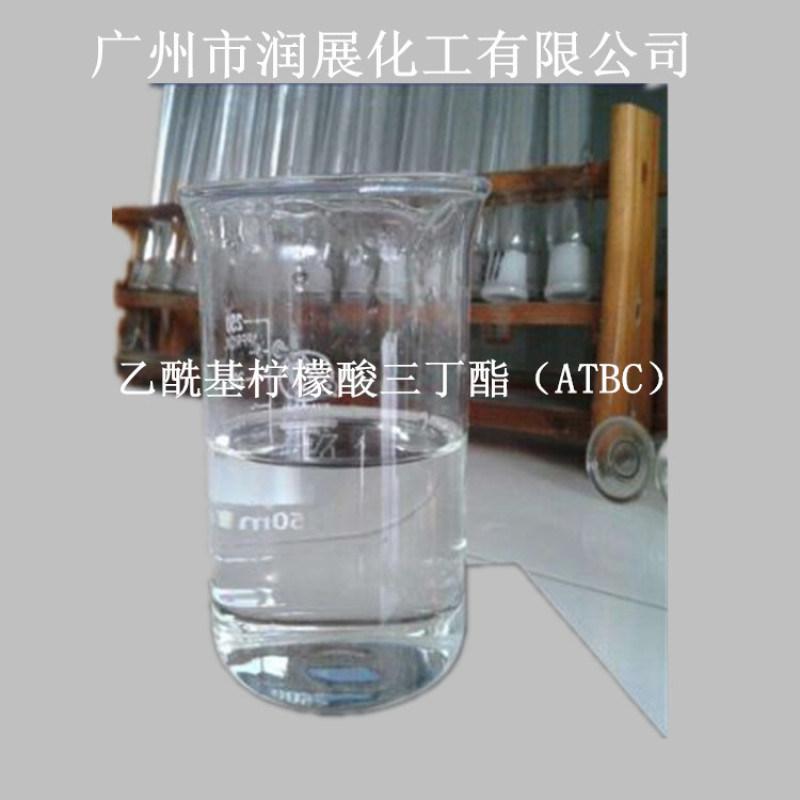乙酰柠檬酸三丁酯环保增塑剂