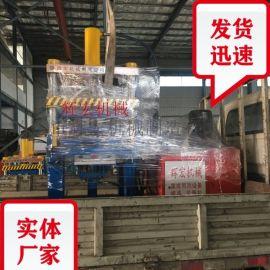 300 600通用天花扣板成型机器集成吊顶压板设备
