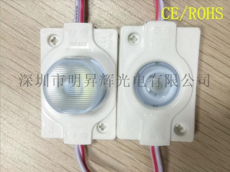 LED大功率模组   灯箱专用模组