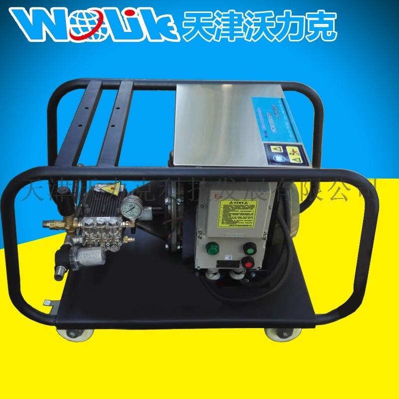 上海防爆高压清洗机生产商