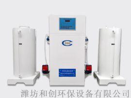化学法二氧化氯发生器/污水厂消毒设备