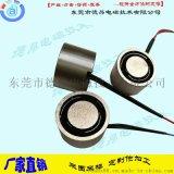 機械手吸盤電磁鐵DX3021超大吸力吸鐵吸盤電磁鐵