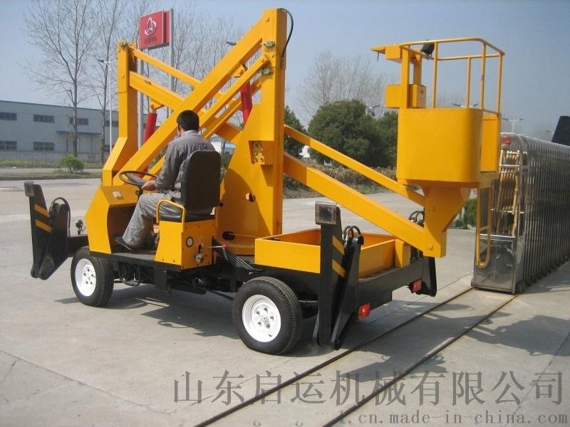 租賃升降機維修升降機高空作業平臺曲臂式登高梯銷售