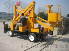 租赁升降机维修升降机高空作业平台曲臂式登高梯销售