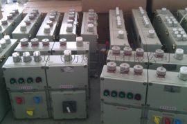 BXM51-100A总开关防爆照明电源配电箱