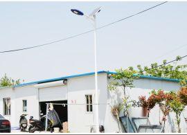 户外太阳能路灯新农村庭院灯防水家用40w小区广场路