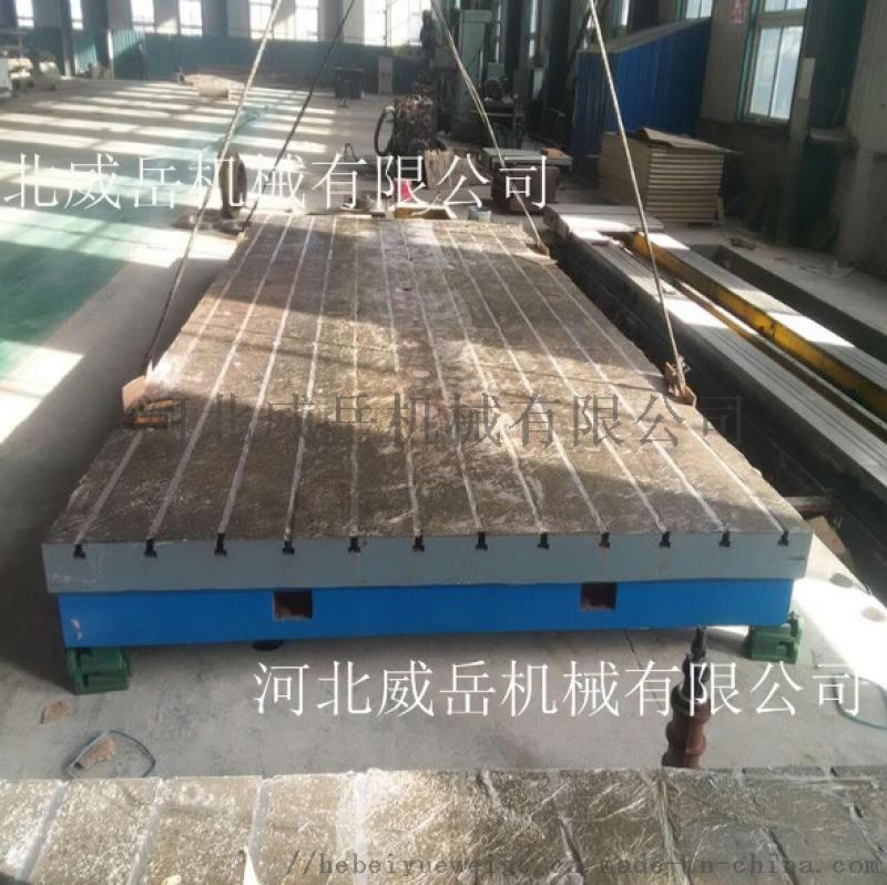 大型铸铁平台 海量现货工厂价 河北威岳有售