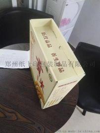 面粉礼品箱包装厂家分享现货定制加工设计