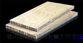 长期供应木纹铝蜂窝 石材铝蜂窝 氟碳铝蜂窝板