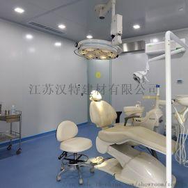 冰火板无机预涂板医疗洁净板医院手术室学校专用