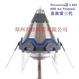 法国易敌雷避雷针,S6.60主动式提前放电避雷针