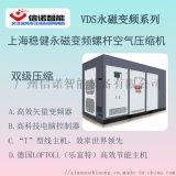 空压机-空气压缩机-永磁变频空压机-变频空压机