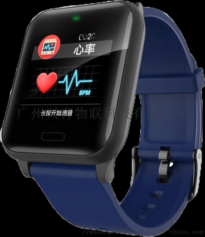 2.4G有源RFID远距离学生智能手环