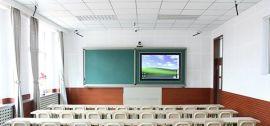 校园教育录播教室建设施工装修方案 互动录播 智慧教室 微课录制