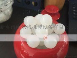 江苏什么地方有《无毒无异味的硅胶按摩球》13072687456