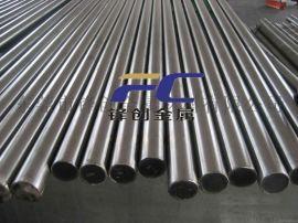 浙江现货日本SNCM8结构钢 小圆棒 SNCM8钢棒 性能材料价格