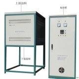 1500度高溫熔塊電加熱爐,石英玻璃熔化爐廠家