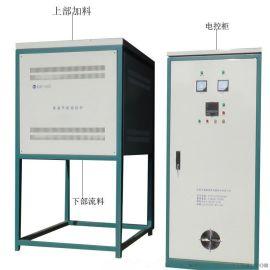高溫熔塊爐,生產高溫熔塊爐,玻璃熔化爐廠家