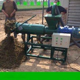 广东厂家供应粪便处理机 牛粪清洁设备 牛粪脱水机 粪便挤干机