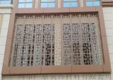 復古裝飾仿古木紋鋁合金防盜窗花