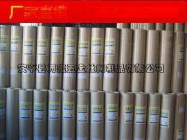 万隆国标0.9×12.7热镀锌钢丝网专业生产厂家