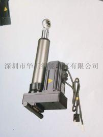厂家直销C30-1005折返式伺服电动缸